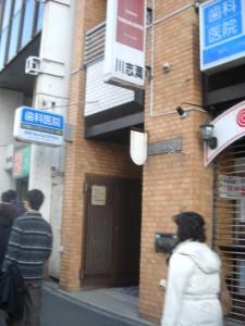 川志満ビル-4