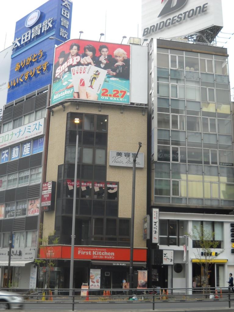 07-17|鈴越ビル-116