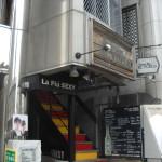 サクセス青山ビル-1