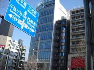 青山丸竹ビル-002