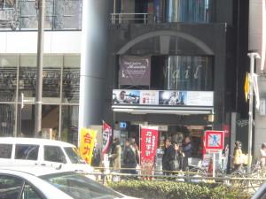 青山丸竹ビル-003