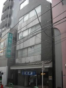 19-02|宮沢ビル-315