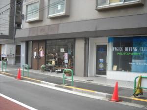 19-05|関原ビル-311