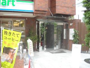 18-07|日本塩回送ビル-581