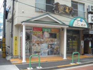 20-01|小堀セブンハイツ-350
