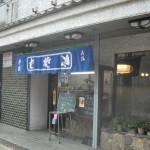 19-02|宮沢ビル-316