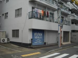 17-06|青山グリーンハイツ-181