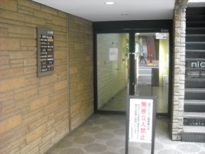 16-03|メゾン青南-216