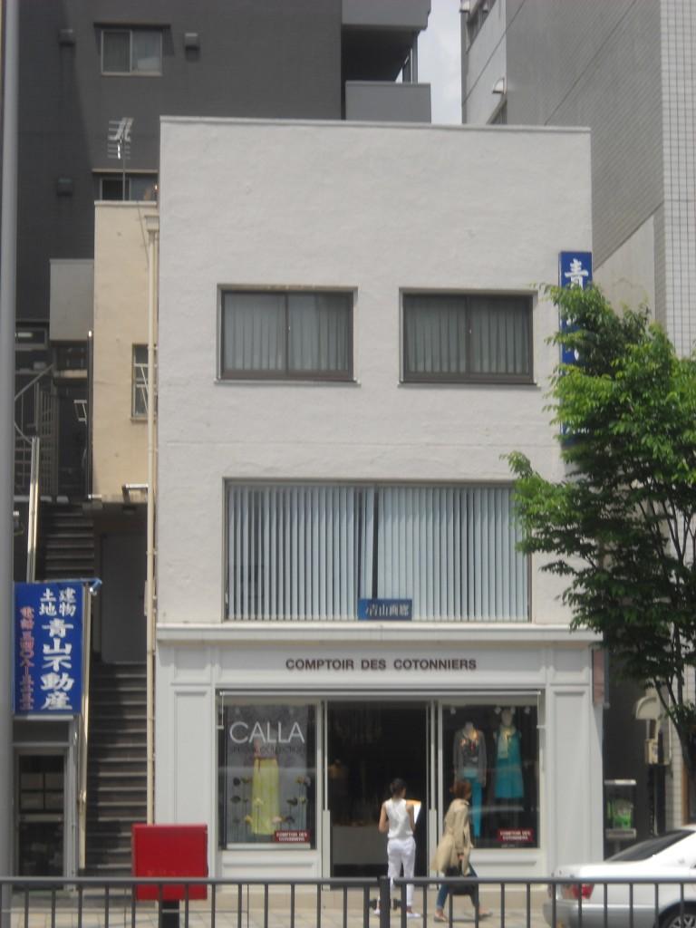05-15|三東ビル-023
