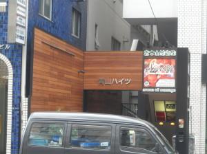 10-05|青山ハイツ-037