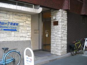 04-03|青山こうゆうビル-297