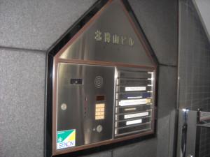 04-04|帝国建物北青山ビル-317