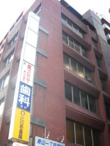 04-03|青山こうゆうビル-295
