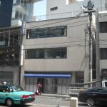 08-09|青山ビル-352