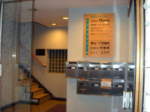 04-03|青山こうゆうビル-302