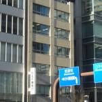03-01|鹿島ビル-231