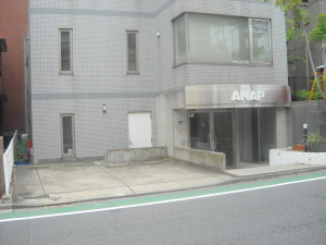 01-18|ANAP家高ビル-051