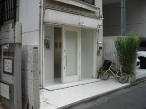 32-10|中久喜ビル-043