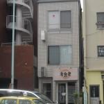 01-23|桂田神宮前ビル-722