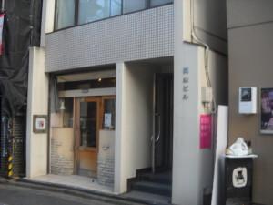 15-15 岡山ビル-035