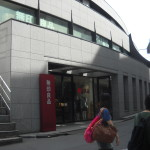 12-07|藤木邸ビル-292