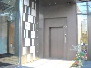 30-12|Gビル神宮前03-032