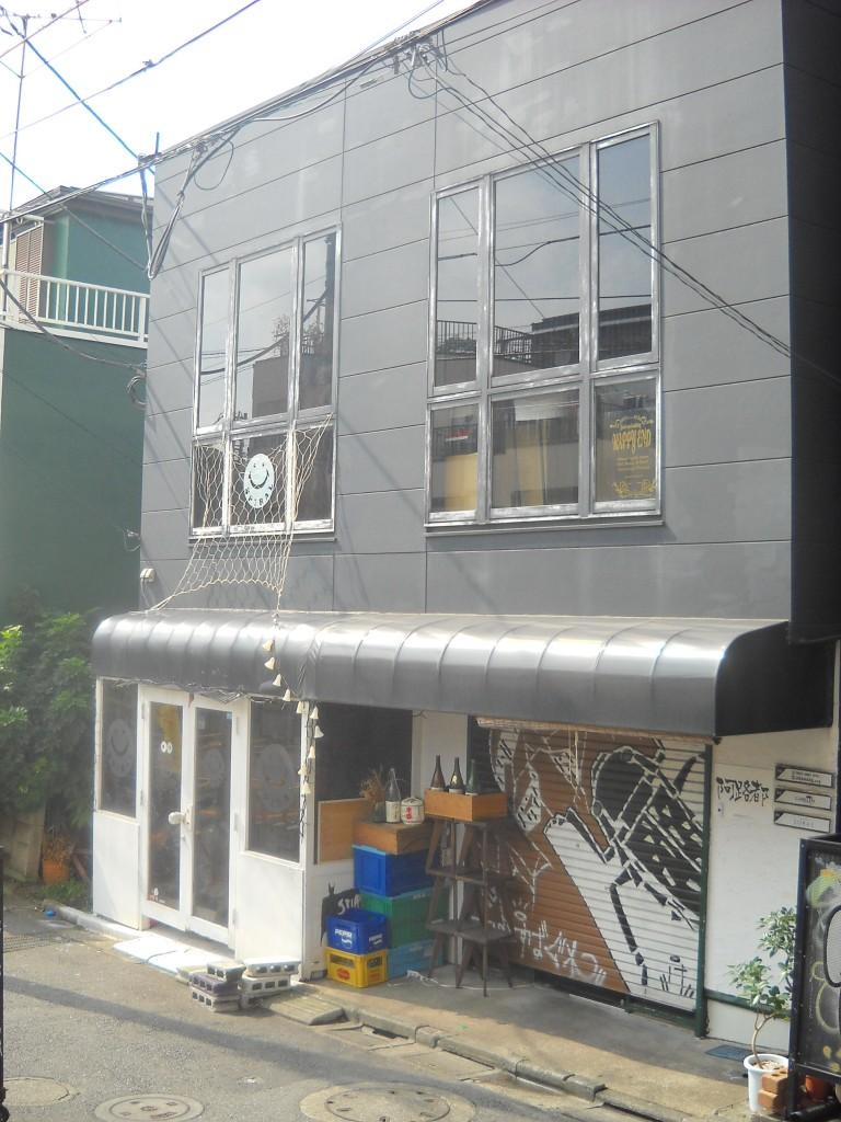 27-17|永田ビル-446