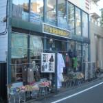28-02|文化屋雑貨店-007