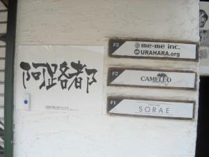 27-17|永田ビル-448