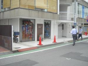 04-09|FLATS表参道-308