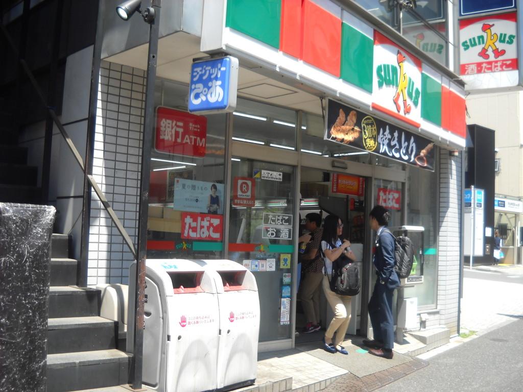 29-02|助川ビル-4023