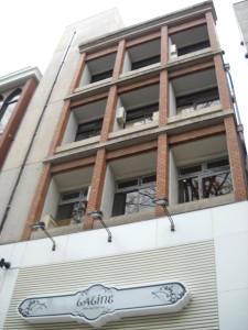 03-09|神宮前中央ビル-2960