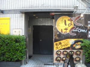 29-02|助川ビル-069