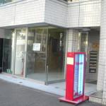 23-06| 石川ビル-419
