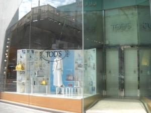 01-05|TOD's 表参道ビル-238
