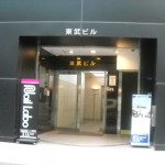 28-09|東武ビル-3983
