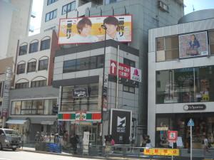 29-02|助川ビル-565