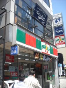29-02|助川ビル-4025