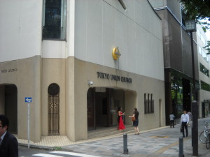 07-07 TOKYO UNION CHURCH-358