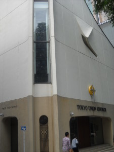 07-07 TOKYO UNION CHURCH-356