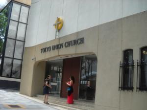 07-07 TOKYO UNION CHURCH-4359