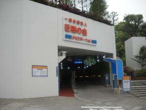 26-01|原宿リハビリテーション(旧キリンビール本社)-3944