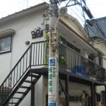 11-06|伊藤アパート- 6734