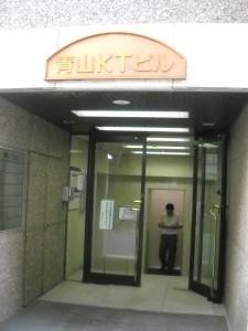 50-08|青山KTビル 5778