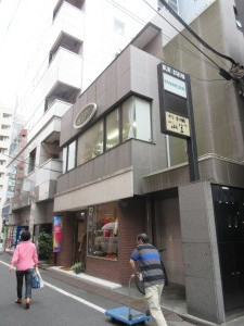 50-03 大喜ビル -2