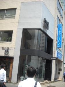 50-06 中島ビル 5774