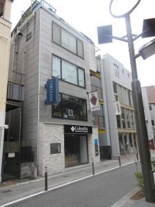 25-02|肥田野ビル- 28